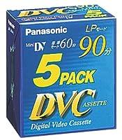 【Panasonic】ミニDVカセット60分 5本パック(AY-DVM60L5) LPモードで90分の録画が可能