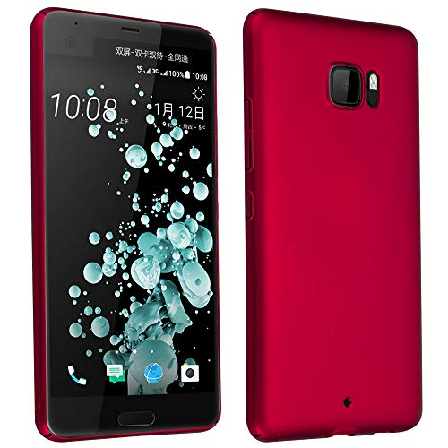 Cadorabo Hülle für HTC U Ultra in Metall ROT – Hardcase Handyhülle aus Plastik gegen Kratzer und Stöße – Schutzhülle Bumper Ultra Slim Back Case Hard Cover