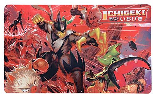 Pokemon Themed Playmat - Urshifu Si…
