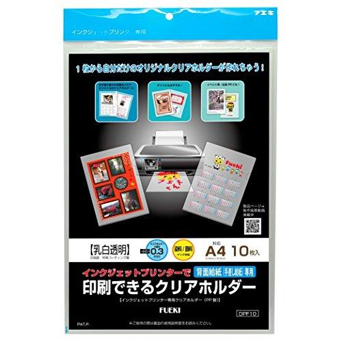 フエキ 印刷できるクリアホルダー DPF10 A4サイズ 10枚入