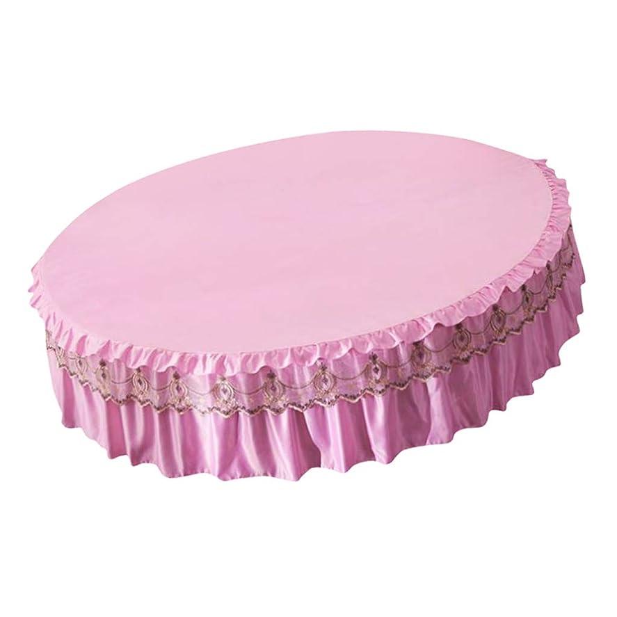従来の影響する器官KESOTO ラウンドベッドカバー ベッドスカート シーツ 寝具カバー 洗える ホテル用 ピンク 全2サイズ - S