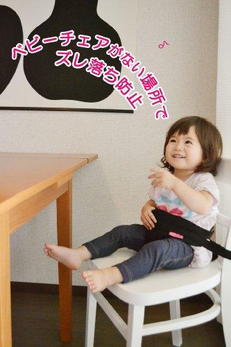 日本パフセーフティベルト7ヶ月頃~2才半頃対象(おひざ使用は1才半頃まで)