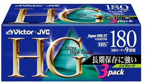 VHSビデオテープ(ハイグレード) 3T-180HGK