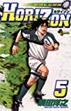 HORIZON(5) (少年サンデーコミックス)