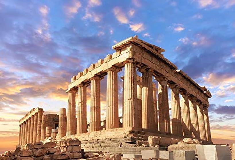 Leyiyi 8x6ft Photography Backdrop Acropolis Background Ancient Architecture Parthenon Landmark Athens Famous Resort Greece Temple Legend Hero European Travel Blog Photo Portrait Vinyl Studio Prop