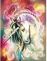 DMFNGJSD 数字油絵 フレーム付き 、数字キット塗り絵 手塗り DIY絵-ユニコーンアニマル-デジタル油絵 40x50 cm