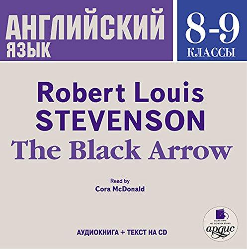 Angliyskiy yazyk. 8-9 klassy audiobook cover art