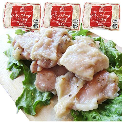 ジューシー チキンステーキ 3kg (75個入) しょうゆ味 鶏もも 冷凍 惣菜 肉 お弁当 レンジOK 《*冷凍便》