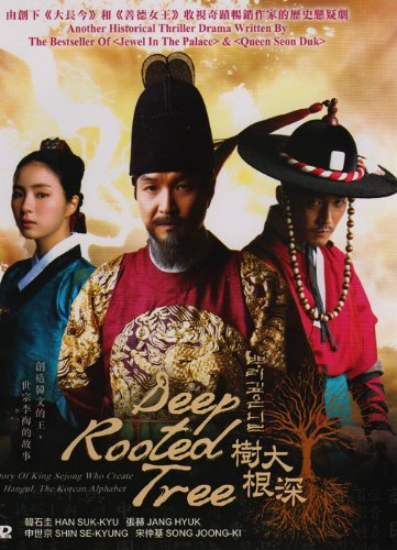 Deep Rooted Tree Korean TV Drama (Region 3 DVD, English Sub, 6DVD Set Episode 1-24 Complete Series)