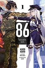86--EIGHTY-SIX, Vol. 1 (light novel) (86--EIGHTY-SIX (light novel))