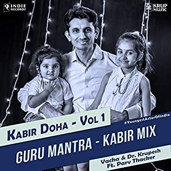 Kabir Doha Vol 1
