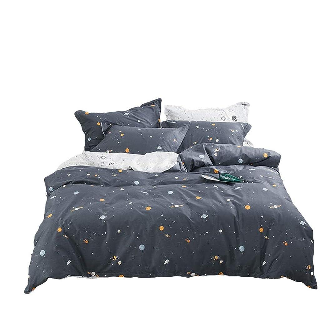 無関心苦情文句ガロンMUMUWU 2つの枕シャムス白黒黄チェッカースタイルの羽毛布団カバーセットの4本とコットン寝具セットコレクション (Color : ブラック, Size : 1.8m)