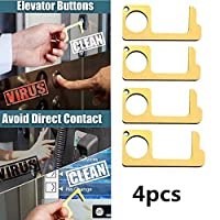 ノータッチドアオープナー、4個、RFIDアクセスコントロールキーパッドドアオープナー電子ロックシステム40個のRFIDキーホルダー