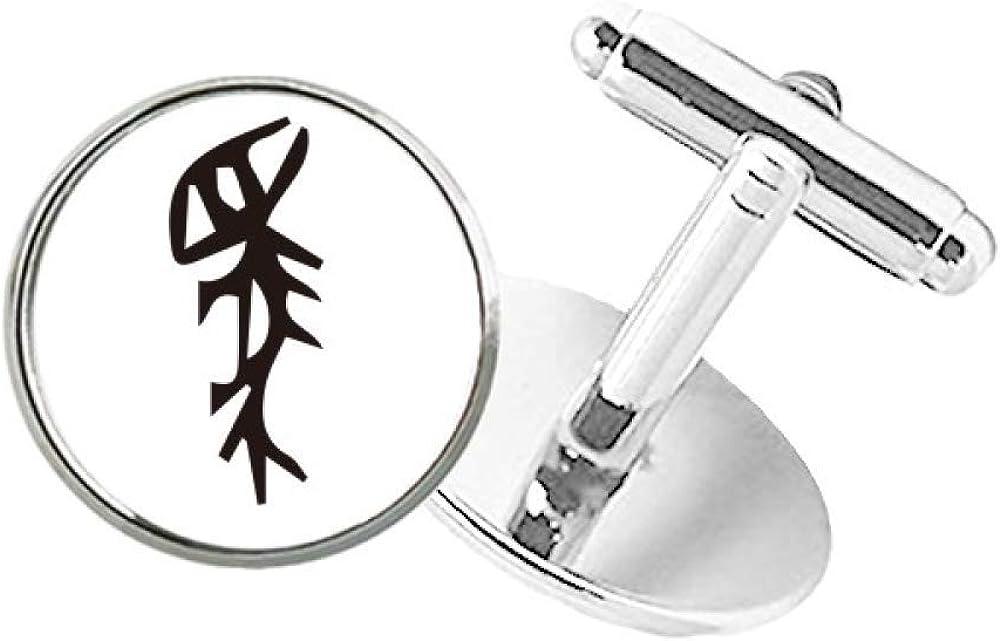 DIYthinker Bone Inscription Chinese Surname Character Ma Round Button Cuff Clip Stud Cufflinks
