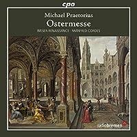 北ドイツのルネサンス音楽集 第1集