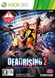「デッドライジング2」の画像