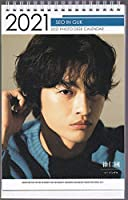 ソ・イングク 2021-22年度ホワイト卓上 カレンダー ※韓国店より発送、お届け2~4週間後