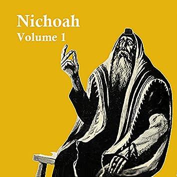 Nichoach Volume 1