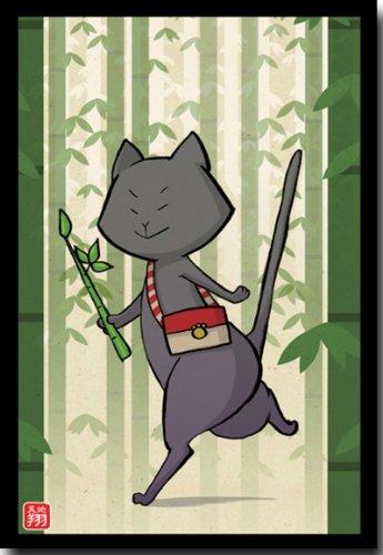 ほんのり幸せポストカード 「くろ・竹林」 猫草子 絵はがき