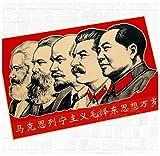 KUANGXIN Marx Engels Lenin Stalin Mao Zedong Führer