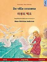 De ville svanene - 야생의 백조 (norsk - koreansk): Tospråklig barnebok etter et eventyr av Hans Christian Andersen (Sefa Bildebøker På to Språk)