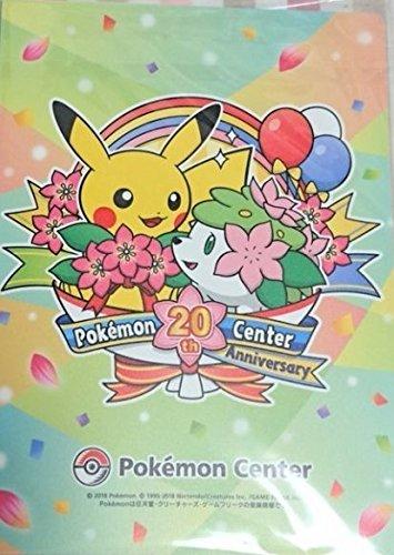ポケモンセンター 20周年記念 クリアカードホルダー オンライン 限定 ピカチュウ シェイミ 御三家 ミニ ファイル ポストカード 入れに