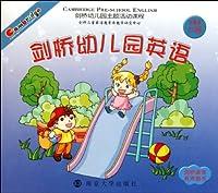 Level 3 B for Top Class-Cambridge Preschool English-Theme Activity Course for Cambridge Preschool-with CD (Chinese Edition)