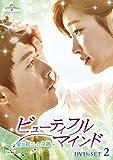 ビューティフル・マインド~愛が起こした奇跡~ DVD-SET2[DVD]