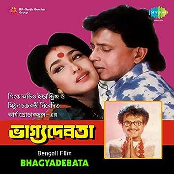 Bhagyadebata (Original Motion Picture Soundtrack)