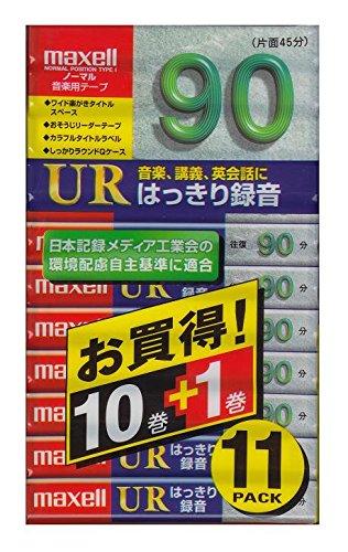 マクセル UR-90L 10P+1