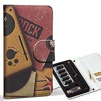 スマコレ ploom TECH プルームテック 専用 レザーケース 手帳型 タバコ ケース カバー 合皮 ケース カバー 収納 プルームケース デザイン 革 ラジカセ 音楽 カセット 012918