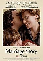 映画 マリッジ・ストーリー ポスター Marriage Story 2019 スカーレット ヨハンソン アダム ドライバー ローラ ダーン マリッジ ストーリー [並行輸入品]