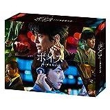 【メーカー特典あり】ボイス 110緊急指令室[Blu-ray BOX](ピーカモくんマスキングテープ付き)