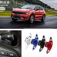 自動車部品 2個の高品質アルミ車のステアリングホイールのシフトパドルシフター拡張のためのLYNKCO 01 2017から18 02 2018 03 2018カースタイリング (Color : 赤)