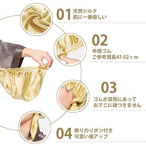 LilySilk(リリーシルク)天然シルク100%ナイトキャップ枝毛防止保湿美髪ロングヘア用お休みキャップ就寝用産後用(飾りのリボン付/ゴールド)
