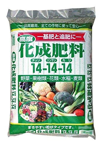大宮グリーンサービス 高度化成肥料141414 2kg