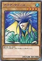 遊戯王 アクア・マドール 21TP-JP203 トーナメントパック2021 Vol.2 コナミカードプロテクター封入