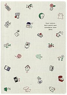 4色ボールペンで毎日楽しいイラスト手帳14 感想 レビュー 読書メーター