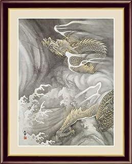 【F6】 額絵-雲龍図(うんりゅうず)/円山 応挙 モダンアート インテリア 安らぎ 潤い 壁掛け G4-BN140