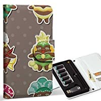 スマコレ ploom TECH プルームテック 専用 レザーケース 手帳型 タバコ ケース カバー 合皮 ケース カバー 収納 プルームケース デザイン 革 ユニーク サンバ キャラクター イラスト カラフル 007296