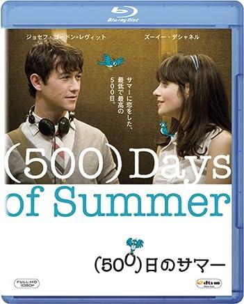 (500)日のサマー [Blu-ray]