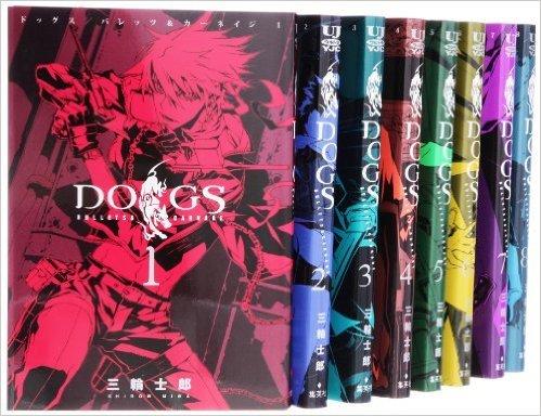 DOGS/BULLETS & CARNAGE コミック 全10巻セット (ヤングジャンプコミックス)