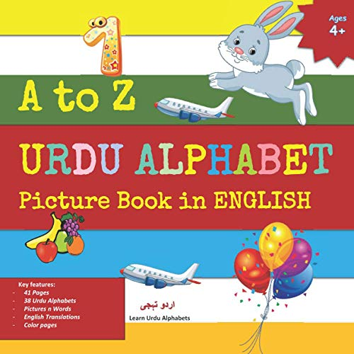 URDU ALPHABET Picture Book in ENGLISH (Learning Urdu Language)