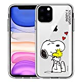 WiLLBee Compatible with iPhone 12 Pro Max Case (6.7inch) Peanuts Clear TPU Cute Soft Jelly Cover - Smile Snoopy