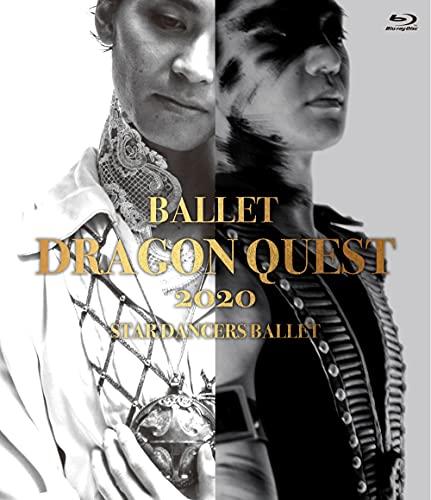 バレエ「ドラゴンクエスト」2020 [Blu-ray]