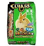ペットプロジャパン くいしんぼ ラビットフード デリシャスミックス 牧草&にんじん味 2.5kg
