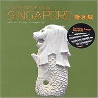 Trendy Eastern...singapore: 新加坡