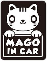 imoninn MAGO in car ステッカー 【マグネットタイプ】 No.24 ねこさん (黒色)