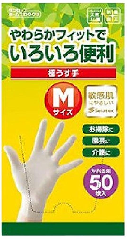 先駆者のホストビリーダンロップ 脱タンパク天然極うす手袋 Mサイズ 50枚入り