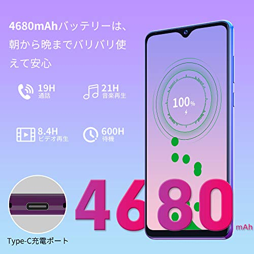 BlackviewA80ProSIMフリースマホ本体4GBのRAM+64GBのROMスマホ4680mAh大容量バッテリー6.49インチ水滴型スクリーン1300万画素+800万画素4Gスマートフォン格安スマホデュアルSIM(Nano)顔認証指紋認証技適認証済1年間保証付き(ブルー)